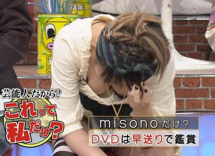 【放送事故エロ画像】おっぱい!パンツ!予期せずに流れた放送事故! 27