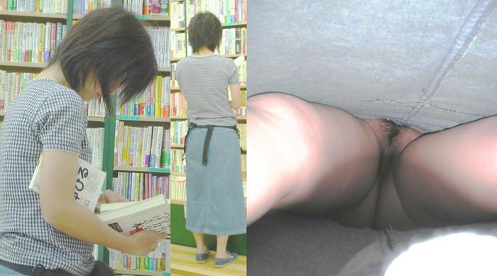 【ノーパン逆さ撮りエロ画像】とんだラッキーハプニング!まさかのノーパン!! 21