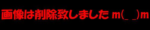 【アナニーエロ画像】アナルは第二のオマンコは本当か!?アナニー特集 01